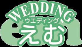 婚活 札幌