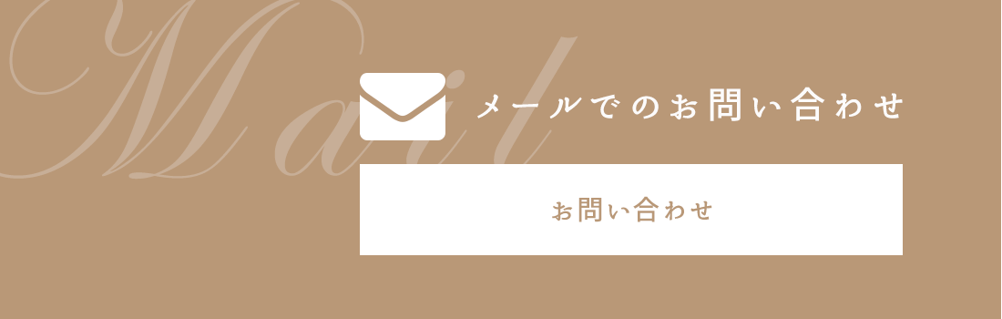 婚活 札幌 結婚相談所