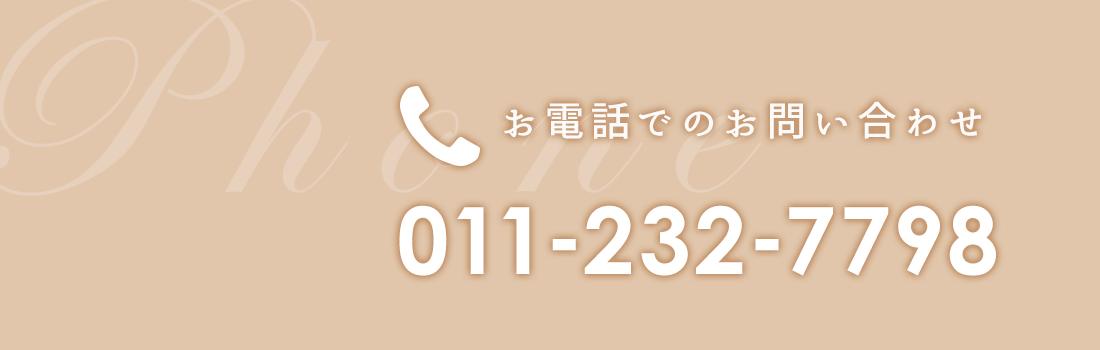 婚活 札幌 30代