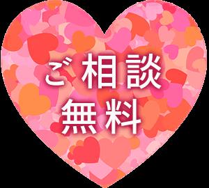 40代 札幌 婚活