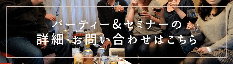 札幌 結婚相談所